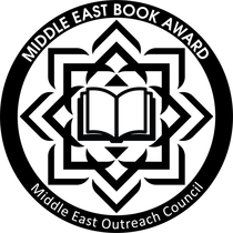 Middle East Book Award Seal